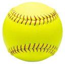 ミズノ 野球 サインボール 3号サイズ 2ZO551 MIZUNO