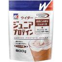 【ジュニア用】 ウイダー プロテイン ココア味800g