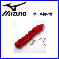 MIZUNO (ミズノ) ボール縫い針の画像