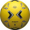 ☆◎molten (モルテン) ソフトサッカーボール (2号相当) 【イエローxブラックxシルバー】