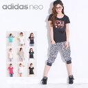 ☆☆アディダスネオ レディースTシャツ 半袖 adidas neo