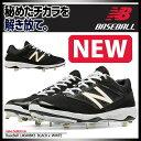 ☆☆超特価 ニューバランス スパイク 金具 野球 L4040 ブラックxホワイト 26.0-27.5cm NEW BALANCE L4040BK3
