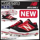 ☆☆ニューバランス 野球 金具スパイク L4040 ブラックxレッド 26.0-28.0cm NEW BALANCE L4040BR3