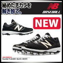 ☆☆ニューバランス 野球 ポイントスパイク PL4040V3 ブラックxホワイト 26.0-28.0cm NEW BALANCE PL4040B3