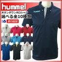 ☆ヒュンメル ポロシャツ メンズ ボタンダウン HAY206...