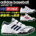 ☆アディダス メンズ 野球 トレーニングシューズ adiPU