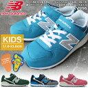 ☆ニューバランス 996 子供靴 キッズシューズ KV996...