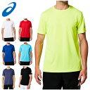 ショッピングアシックス ネコポス asics アシックス メンズ トレーニング 半袖 シャツ 吸汗速乾 2031A665