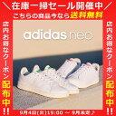 ☆アディダス スニーカー 22.0〜29.0cm クラウドフ...