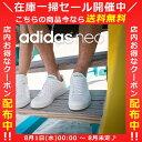 ☆アディダス スニーカー VALCLEAN2 コートスタイル...