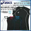 asics (アシックス) バレーボール シャツ XW6410 W'SプラシャツFS 吸収速乾 【レディース】