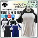 デサント 野球 シャツ DB-115 ベースボールシャツ 千葉ロッテマリーンズ モデル DESCENTE