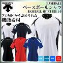 ネコポス デサント 野球 シャツ DB116 ベースボールシャツ 半袖 プロモデル 吸汗 速乾 ストレッチ DESCENTE