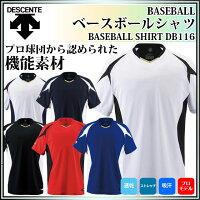 ネコポス デサント ベースボールシャツ 野球 DB-116 DESCENTEの画像