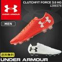 アンダーアーマー サッカースパイク クラッチフィット フォース3.0 HG メンズ 1288376 UA
