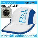 【あす楽】☆☆R×L SOCKS (アールエルソックス) ランニングキャップ TRC-1401 BOA RUNNING CAP ボアレーシング搭載 ワイヤー調節 軽量化