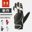 アンダーアーマー メンズ 野球 守備用手袋 UA アンダーグローブ 左手用 守備グローブ 合成皮革 EBB2227 UNDER ARMOUR
