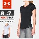 アンダーアーマーTシャツ半袖ヒートギアフライバイショートスリーブフィッティドレディース1290893UNDERARMOUR
