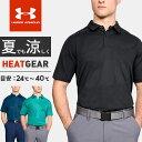 アンダーアーマー メンズ ポロシャツ 半袖 ボタン UA スレッドボーンリミットレス ヒートギア ル...