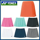 YONEX (ヨネックス) バドミントン 26006 スカート(インナースパッツ付) 【レディース】
