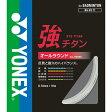 YONEX (ヨネックス) バドミントン ガット 強チタン