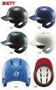 ZETT(ゼット) 野球・ソフト BHL570 ソフトボール用 バッティングヘルメット 両耳
