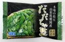 【冷凍】 山形県 鶴岡産 冷凍だだちゃ豆 (200g)×6個 鶴岡産 だだちゃ豆 成澤農園 【北海道は5個で発送】