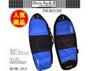 """サーフボードケース ハードケース Durasack8 デュラサック8 フィッシュボード用収納ケース5""""6'〜 6""""2' サーフィン"""