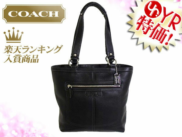 coach store outlet mall p5jm  coach store outlet mall