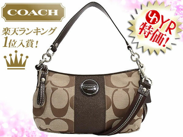 discount coach outlet udke  discount coach outlet