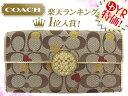 コーチ COACH★レビューを書くと送料無料!財布(長財布)F47114 マルチカラー ローラ シ