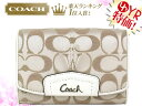 It is free shipping when I write coach COACH ★ review! Wallet (folio wallet )F48080 cream light khaki X ivory Ashley signature satin compact clutch outlet article deep-discount %OFF!) Lady's [easy ギフ _ packing] [YDKG-m] sale SALE [Mother's Day gift]