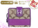 It is free shipping when I write coach COACH ★ review! Wallet (folio wallet )F47847 khaki X purple signature stripe slim medium wallet outlet article deep-discount %OFF!) Lady's [easy ギフ _ packing] [YDKG-m] sale SALE [Mother's Day gift]