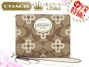 It is free shipping when I write coach COACH ★ review! Wallet (folio wallet )F48701 white multi-Payton signature clover medium zip around outlet article deep-discount %OFF!) Lady's [easy ギフ _ packing] [YDKG-m] sale SALE [Mother's Day gift]