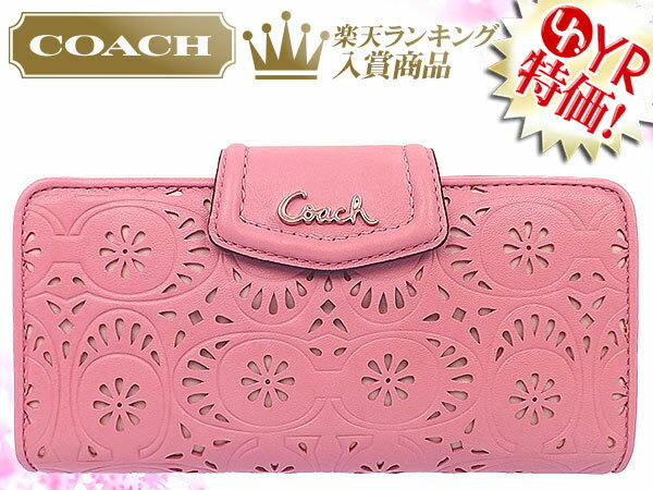coach outlet 70 off sale 6l2k  coach outlet 70 off sale