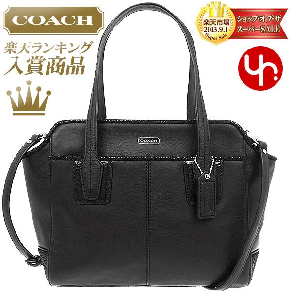 coach crossbody bag outlet n37v  coach crossbody bag outlet