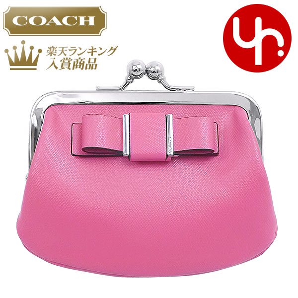 coupon for coach outlet g2e0  coupon for coach outlet
