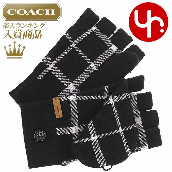 coupon for coach outlet g2e0  coupon for coach outlet