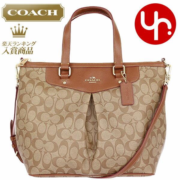 cheap coach bags outlet ash3  cheap coach bags outlet