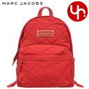 ショッピングJACOBS マークジェイコブス Marc Jacobs バッグ リュック M0016679 チェリーレッド 特別送料無料 キルテッド ナイロン ミニ バックパック アウトレット品レディース ブランド 通販 2021