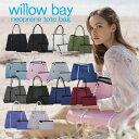 【スーパーセール期間限定】【 willow bay 日本正規販売店 】 ウィローベイ ネオプレ
