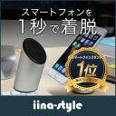 iina-style スマホ スタンド 卓上 iPhone7...