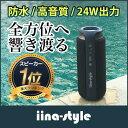 1年保証【レビュー高評価★4.6】SoundCylinder...