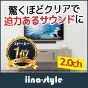 SoundBar【高評価★4.4】スピーカー テレビ用 Bl...