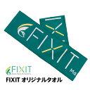 ショッピングプロテイン FIXIT オリジナルタオル オリジナル フィットネス