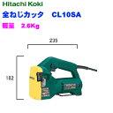 HiKOKI[ 日立工機 ] 全ねじカッタ CL10SA