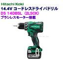 HiKOKI[ 日立工機 ] 14.4V 3.0Ah電池付コードレスドライバドリル DS14DBSL(2LSCK)【ケース付フルセット】緑