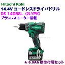 HiKOKI[ 日立工機 ] 14.4V 6.0Ah電池付コードレスドライバドリル DS14DBSL(2LYPK)【ケース付フルセット】緑