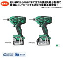HiKOKI[ 日立工機 ]  電子パルスドライバ WM14DBL(NN)【本体のみ】