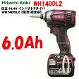 日立工機 14.4V インパクトドライバー WH14DDL2 【6.0Ah電池付】【電池1個仕様】パワフルレッド